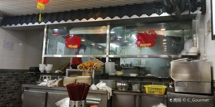 Yin Ji ChangFen Dian (ShangJiu Road)3