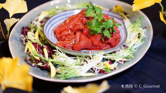 SiJi Guo LvSe Hotpot (Tongzilin)