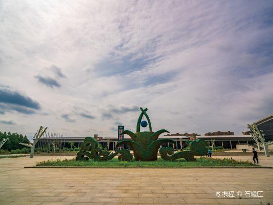 農業博覽園