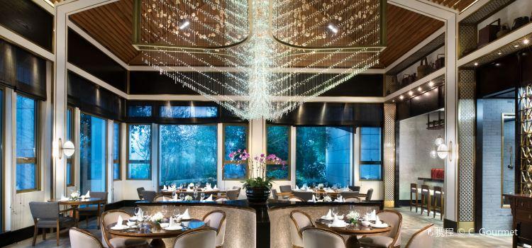 Jinji Lake Grand Hotel Suzhou Chinese Restaurant1