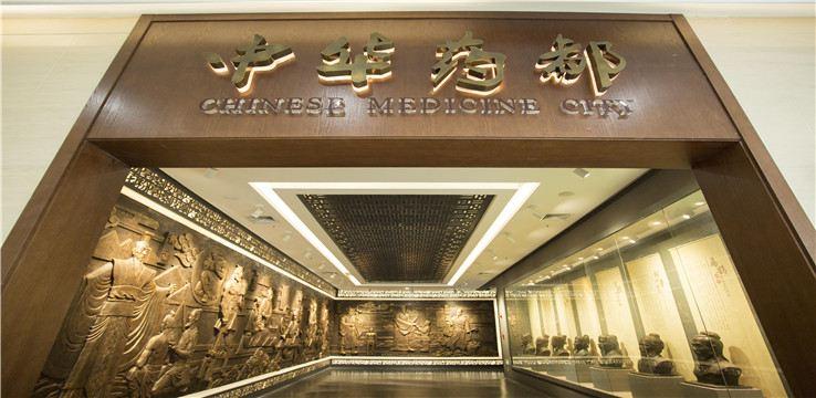 Bozhouchengshi Exhibition hall2