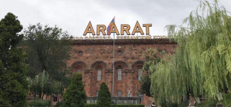 Ararat Restaurant1