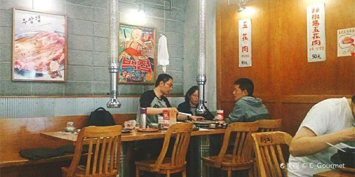 姜虎東678烤肉3