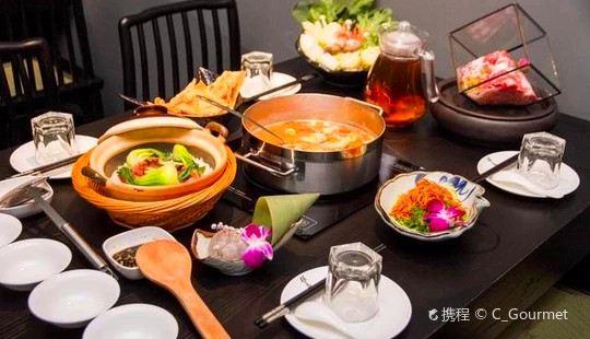 Ji Xian Hot Pot( Wu Yi Square Yao Wang Street )