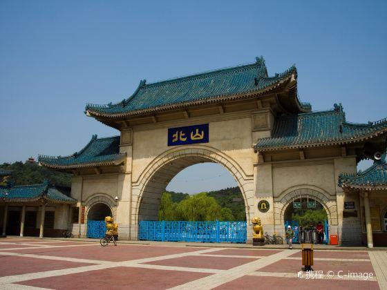 베이산공원