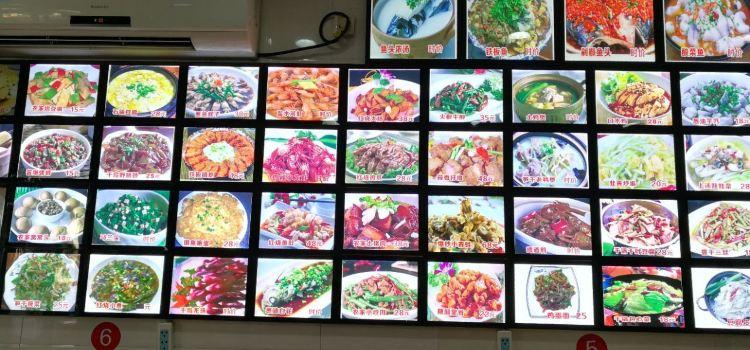 You You Tu Cai Yu Restaurant1