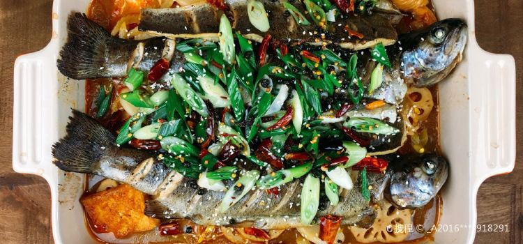 諸葛烤魚1