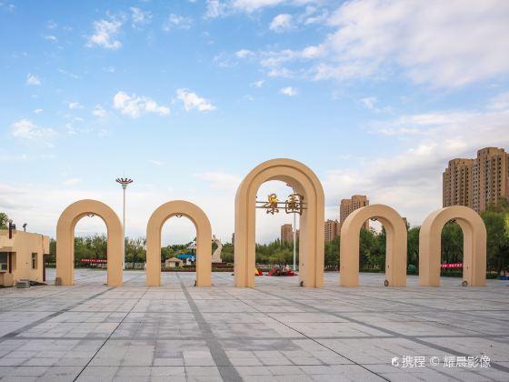 Jing Park