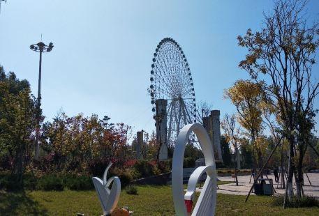 東南生態新城植物園