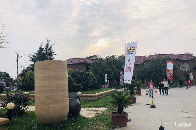 富平陶藝村2