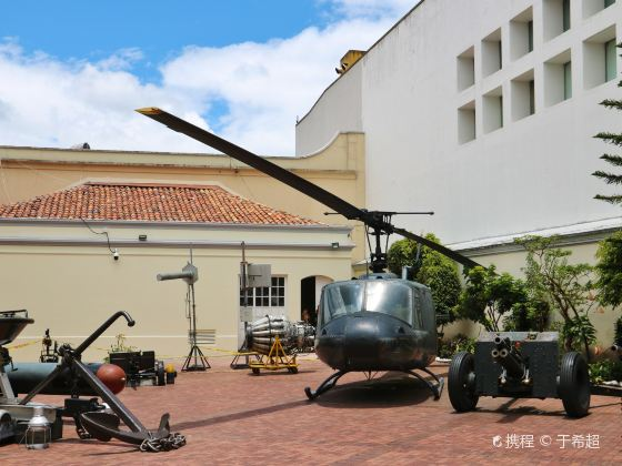 Military Museum of Colombia