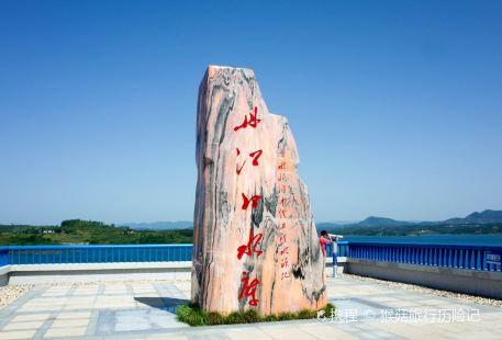 丹江口大壩景區