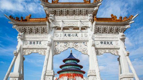 Lanzhou Xinqu Changcheng Yingshi Base