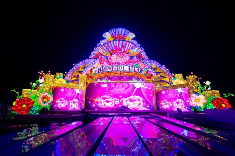 쯔궁채색등공원3