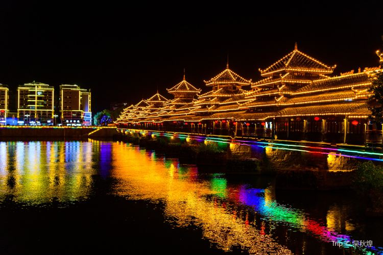 Longjin Covered Bridge2