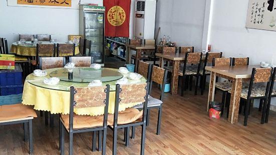 晉緣土菜館