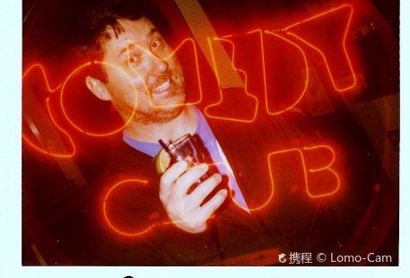 Capitol City Comedy Club