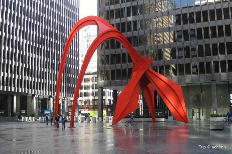 Alexander Calder Flamingo Sculpture1