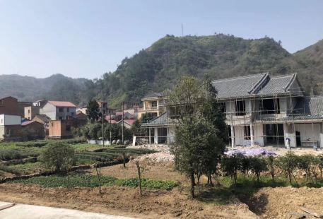 Shaoyang Guan Gorge