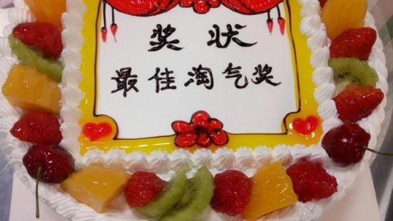 幸福鳥蛋糕店(正中店)