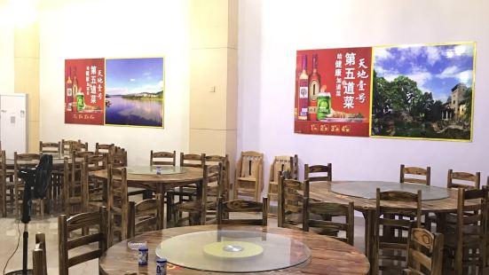 黃姚東門大飯店