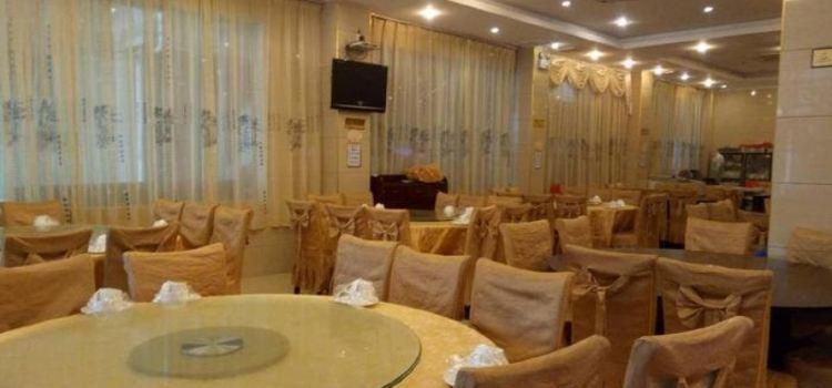 山城飯店2