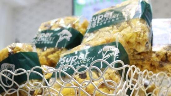 超港食品(鴻基商貿城店)