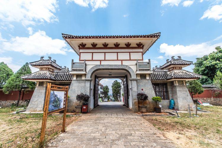 Taihecheng Relic Site1