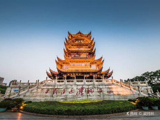 Wuling Pavilion