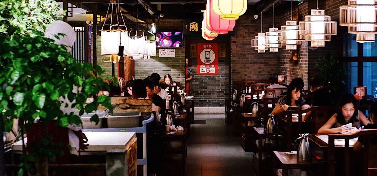 高老九炭火燒烤店1
