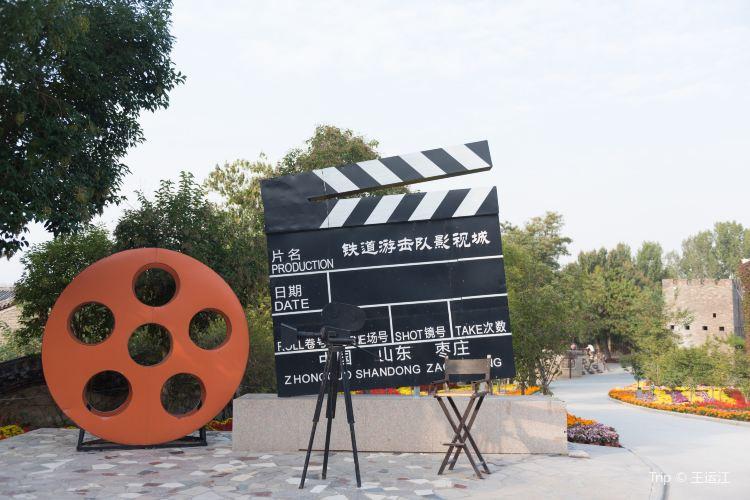 The Railway Guerilla Band TV and Film Studio3