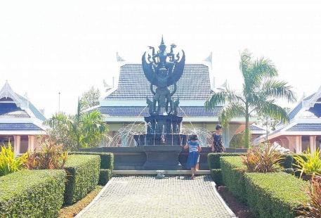 Museum Honouring the King for the Development of Pak Phanang