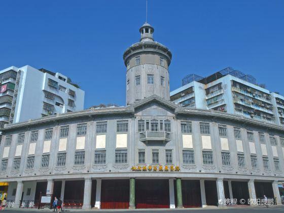 Hu Wenhu Building