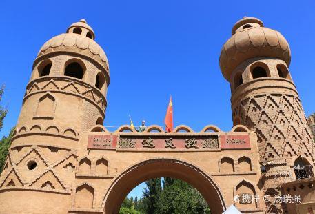達瓦孜民俗風情園