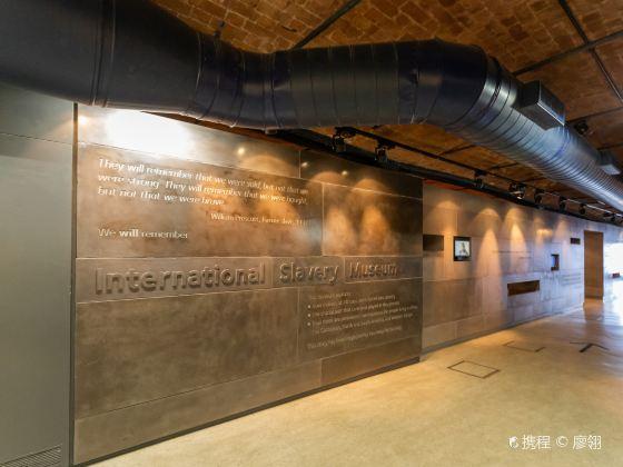 國際奴役博物館