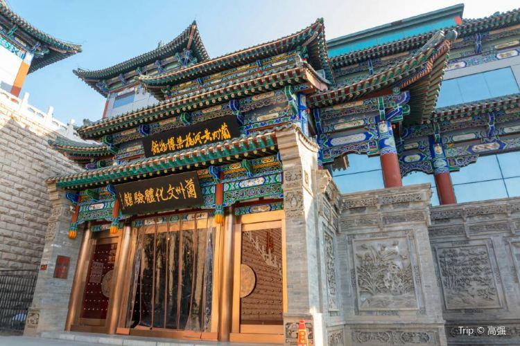 Lanzhou Huanghe Qiaoliang Museum