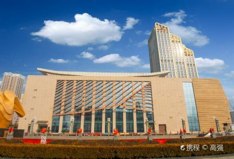 Gansu International Conference and Exhibition Center