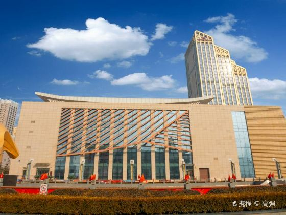 Gansu International Conference and Exhibition Center