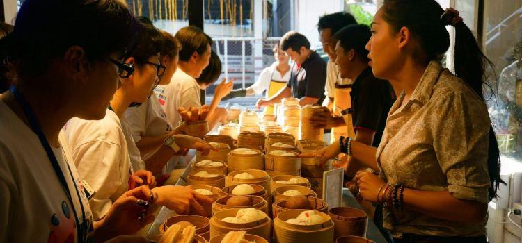 Ruan Thai Dim Sum2