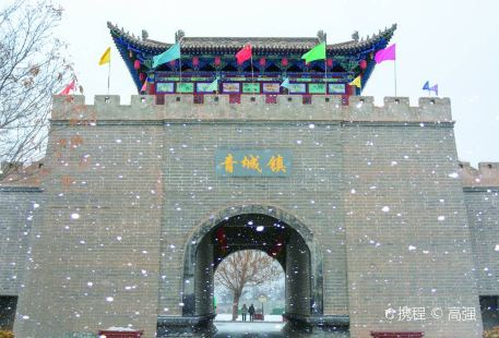Qingcheng Village