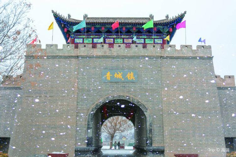 Qingcheng Village1
