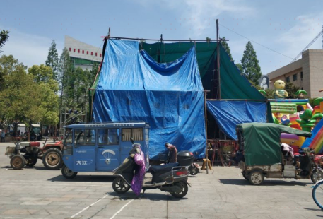 Dongguan Square Amusement Park