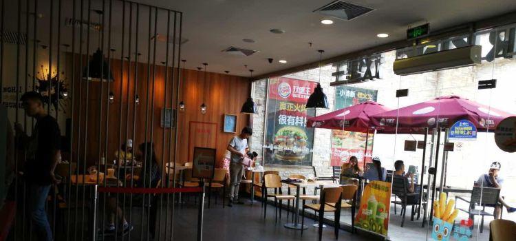 漢堡王(合肥之心城店)2