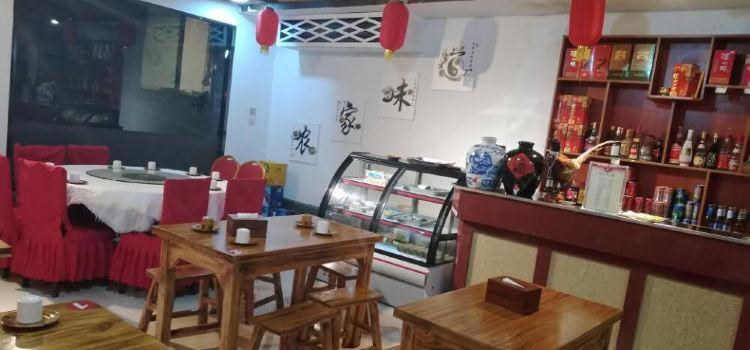 五台山惠客旅鐵鍋菜雞店2