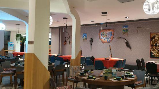 伯樂戈新蒙式煨爐餐廳