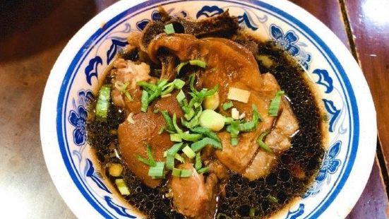 仙潭老湯麵館
