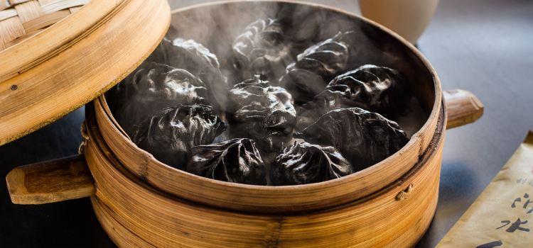 沂水人家-海蒸餃(靠山吃山靠海吃海)2