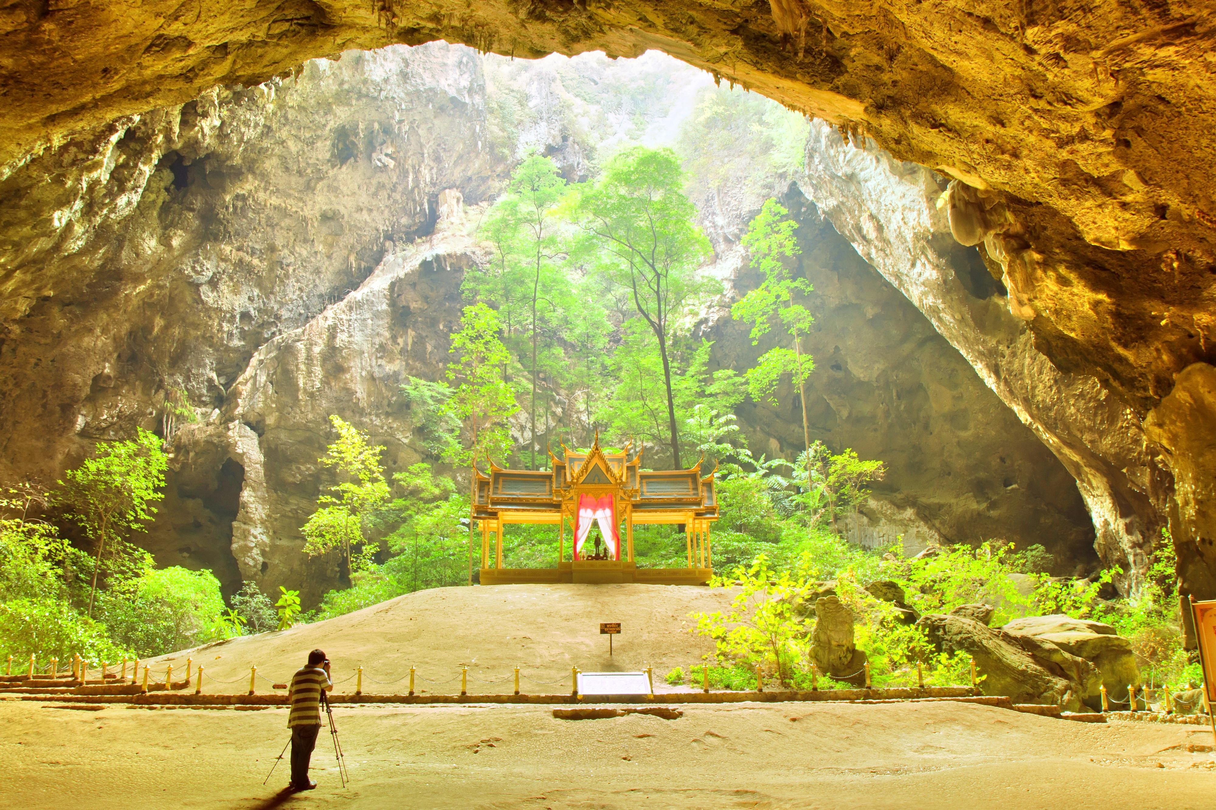 三百峰國家公園