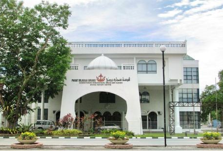 Brunei History Center