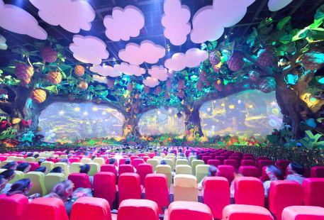 Tonghuachuanshuo Theater